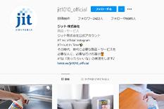 instagramのページ
