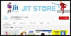 youtubeのページ