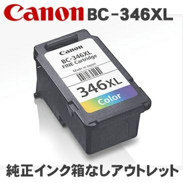 BC-346XL