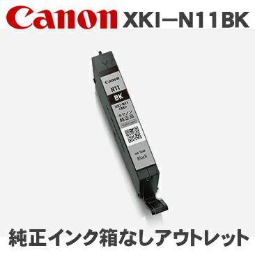 XKI-N11BK